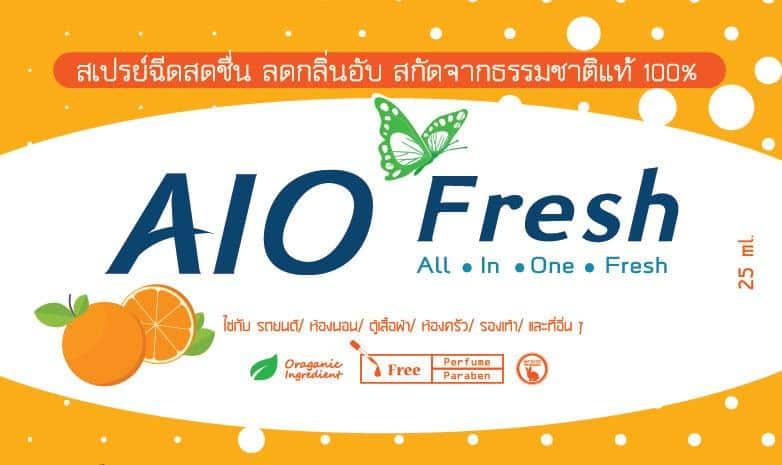 สเปรย์ AIO Fresh กลิ่นส้ม -  All In One Fresh